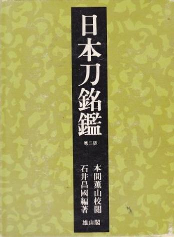 160527刀剣